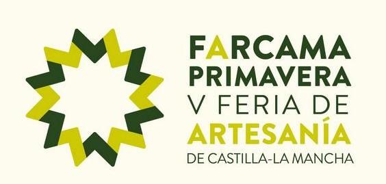Talavera de la Reina: Feria FARCAMA 2020 – Abierta la inscripción hasta el 28/02