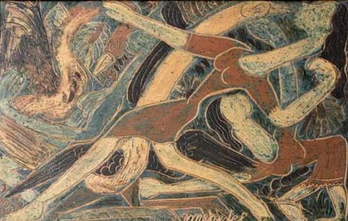 """Pedro Mercedes. Placa """"Mujeres Y Cisnes"""". 1978"""
